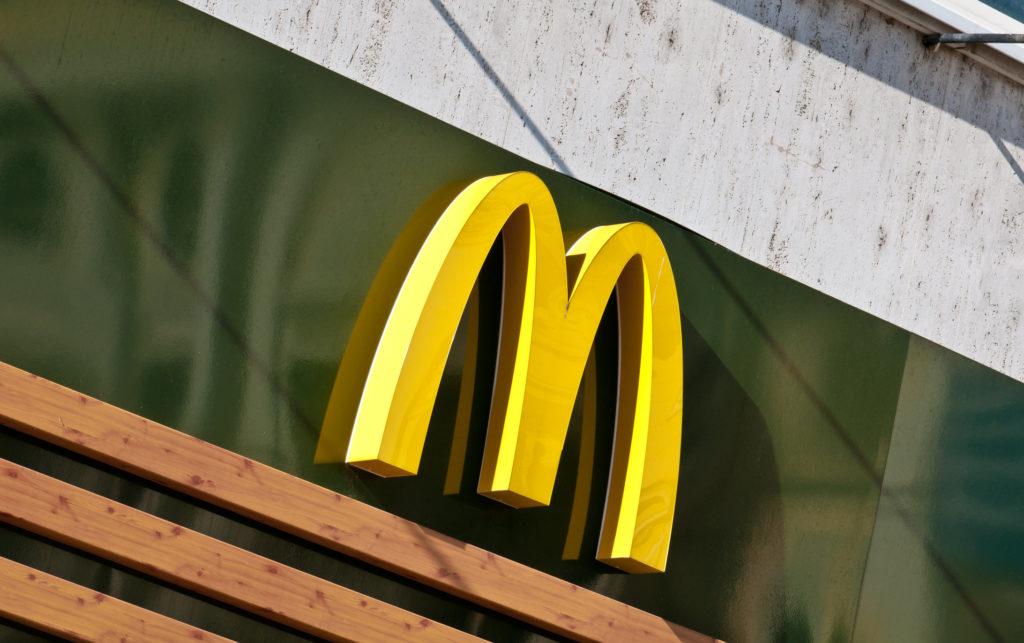 New McDonald's Branding